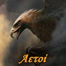 http://mesi-gi.blogspot.gr/p/blog-page_70.html