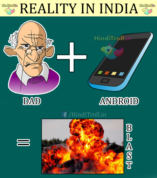 Desi Dad And Android Mobile Funny