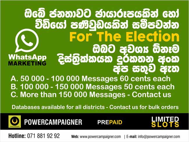 SMS, Video, WhatsApp Massages for the Election Campaign by Powercampaigner