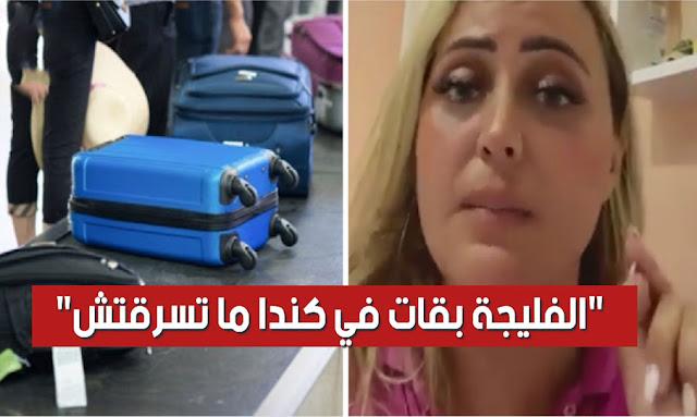 صاحبة الحقيبة تعتذر من أعوان مطار قرطاج