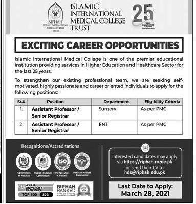 Riphah Islamic International Medical College March 2021