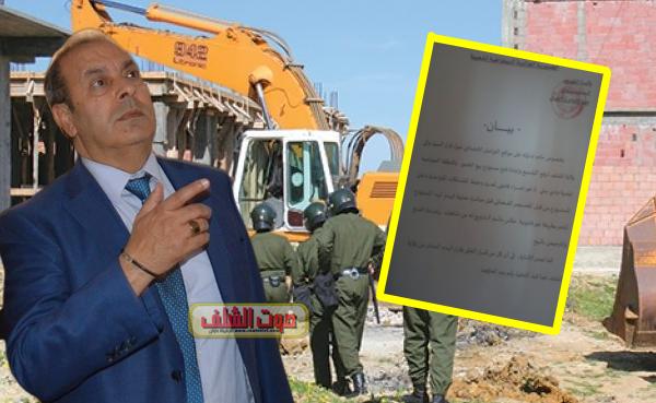 """ولاية الشلف توضح : """"هدم المخمرة قرار لا رجعة فيه"""""""