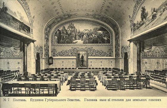 História da Administração pública