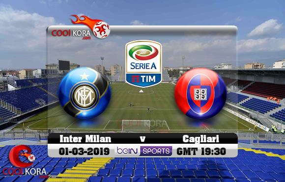 مشاهدة مباراة كالياري وإنتر ميلان اليوم 1-3-2019 في الدوري الإيطالي