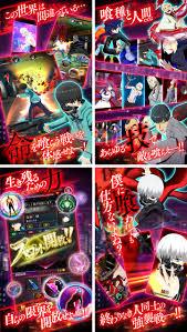 Tokyo-Ghoul-Re-Invoke-Mod-v1.0.6-Apk-Damage-HP-1