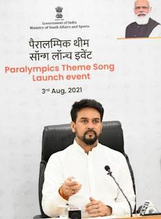 anurag-thakur-launch-para-olympic-song
