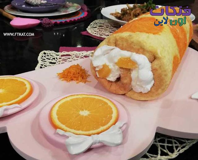 طريقة عمل سويسرول البرتقال اللطيف جدا