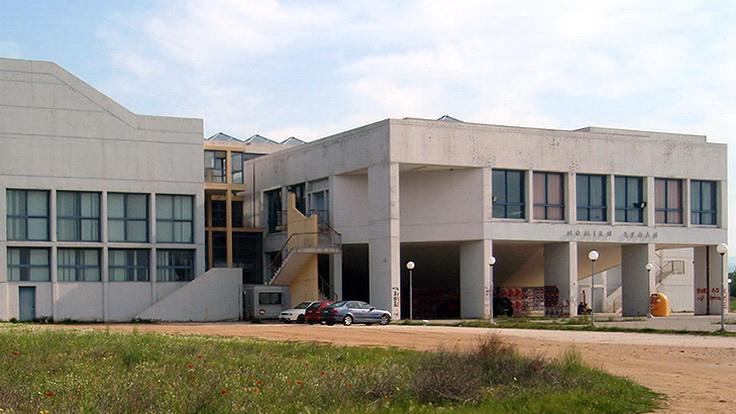 Αναστέλλει τη λειτουργία της η Νομική Σχολή Κομοτηνής