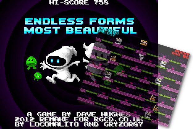 EFMB - Δωρεάν παιχνίδι για retro gamers