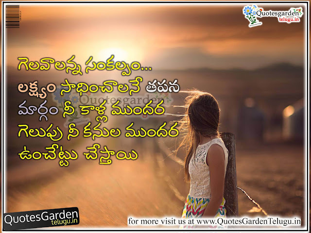 best good morning wishes in telugu