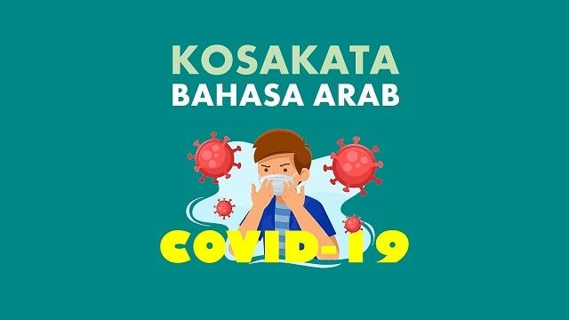 Kosakata Bahasa Arab Terkait Virus Corona, Covid-19, Pandemi, Masker dll.