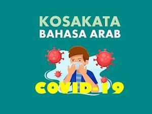 Kosakata Bahasa Arab Tentang Virus Corona, Pandemi, Masker dll.