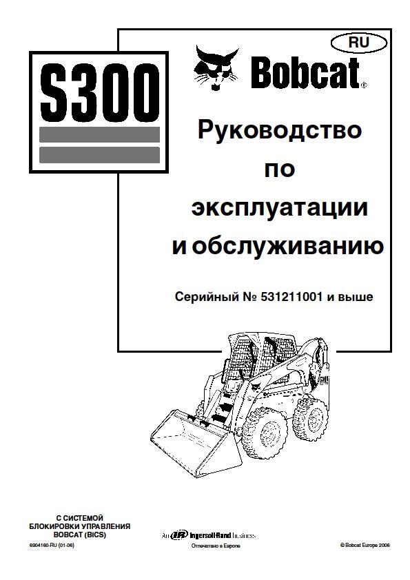 Вп-5а Руководство - фото 4