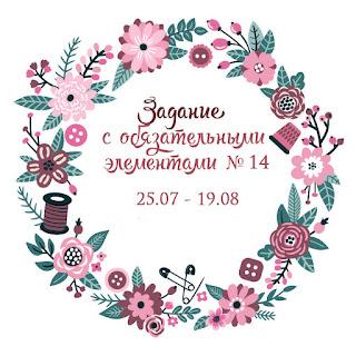 Задание с ОЭ №14
