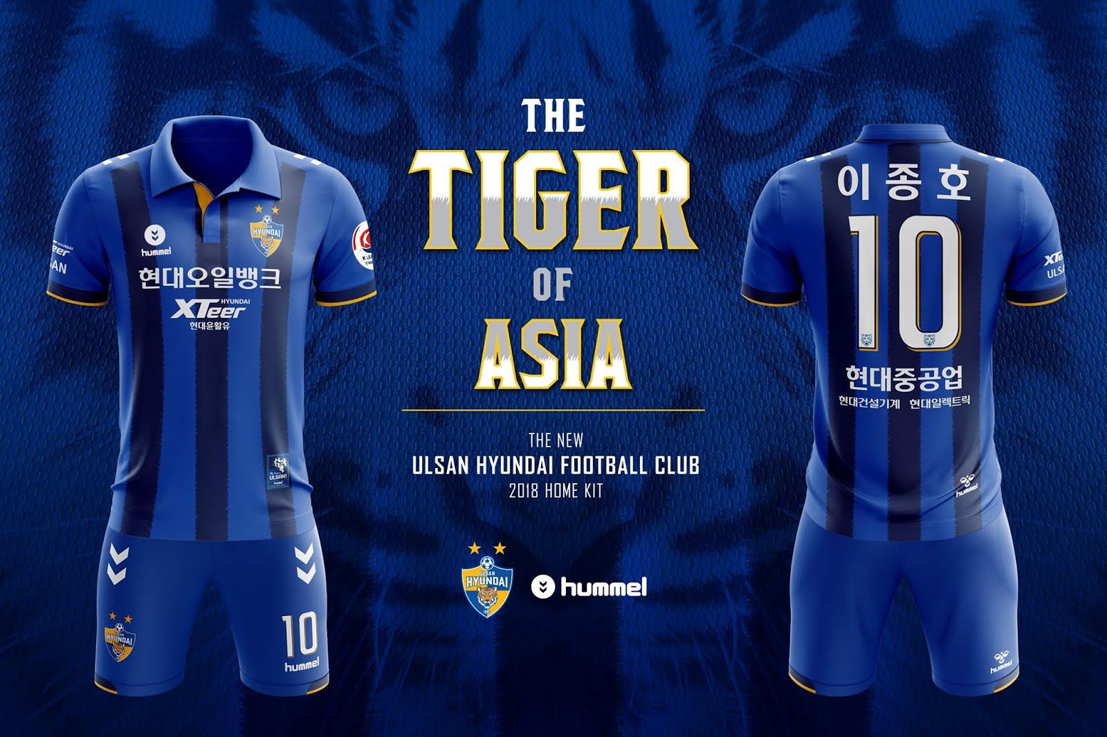 4665366f8 2018 K League Kits K League United South Korean Football News
