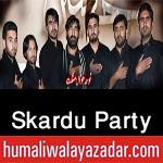 http://www.humaliwalayazadar.com/2017/10/skardu-party-nohay-2018.html