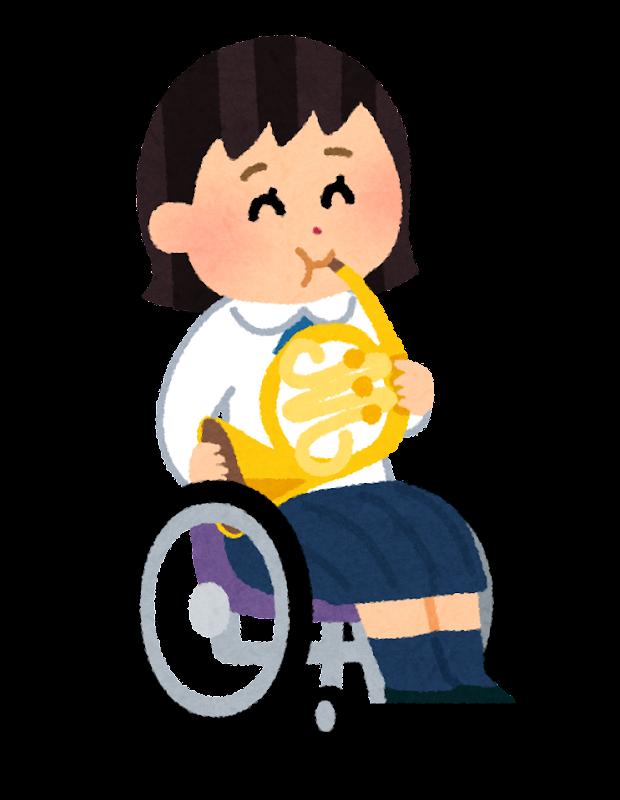 ホルンを演奏する学生のイラスト車椅子の吹奏楽 かわいいフリー
