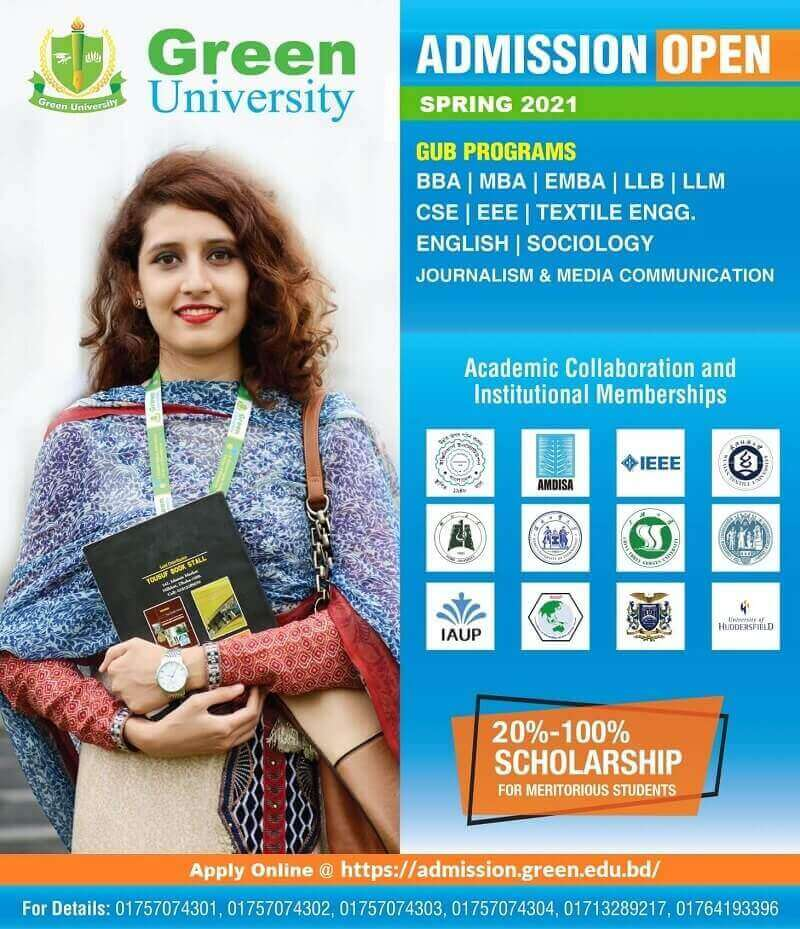 Green University Ranking and Admission