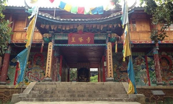 วัดอวี้เฟิง (Yufeng Temple: 玉峰寺) @ www.kzcl.cn