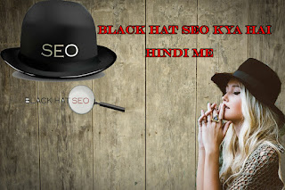 What is Black Hat SEO In Hindi? How to do Black hat SEO in Hindi