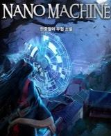 Novel Nano Machine Full Episode