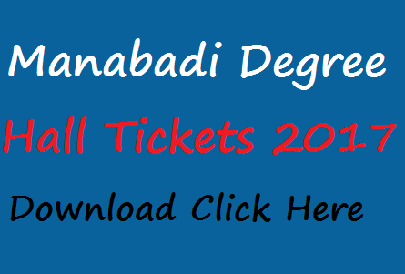 Schools9 Degree Hall Tickets 2017