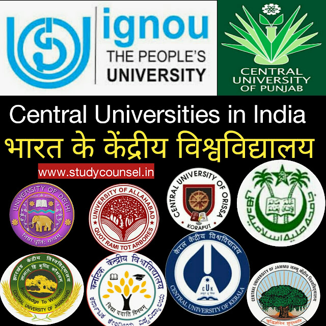 Central university on india