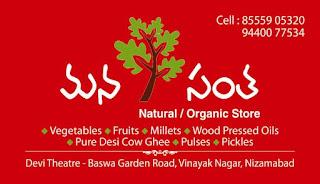 Mana Santha Natural Organic Food Store
