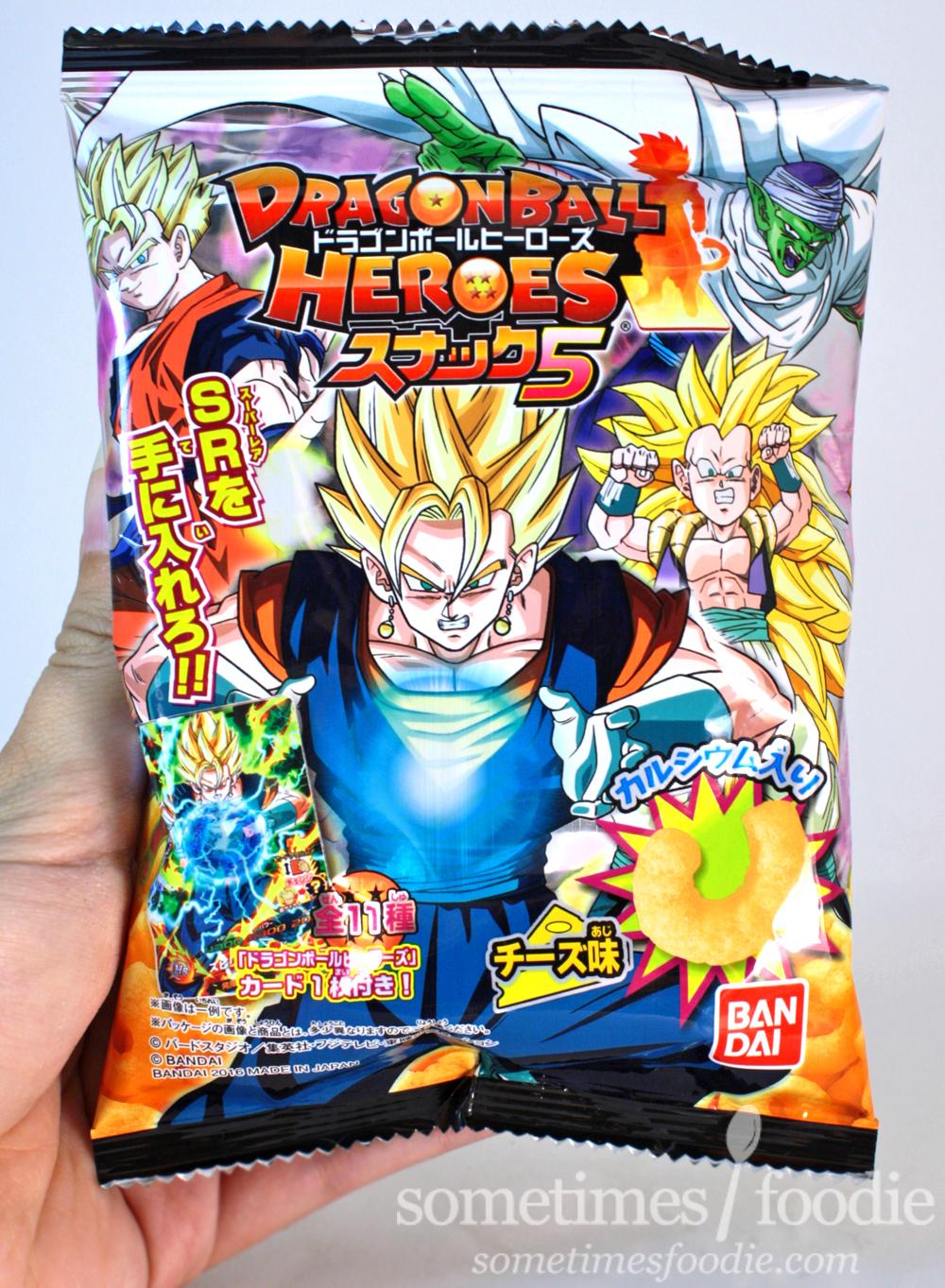 Sometimes Foodie Dragon Ball Heroes Cheesy Snacks Asian