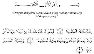 Bacaan Surat Al-Fath Lengkap Arab, Latin dan Artinya