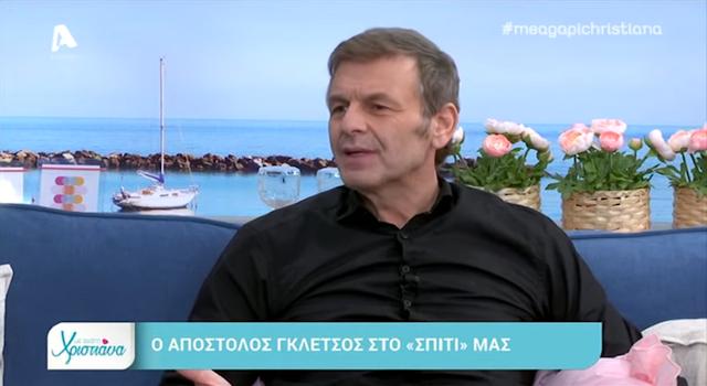 Απόστολος Γκλέτσος: «Όταν πεθάνω θέλω άγαλμα ή δρόμο με το όνομά μου» (VIDEO)