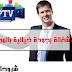 الحلقة 289:حصريا أقوى سيرفر IPTV لمشاهدة قنوات  أكثر من 2000 قناة منها BEIN &  sky  سبورت مجانا