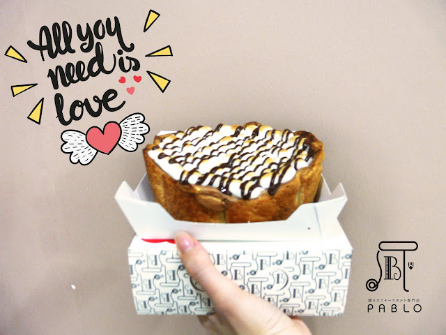 Pablo Roasted Marshmallow Chocolate Cheese Tart during this Valentine's Month
