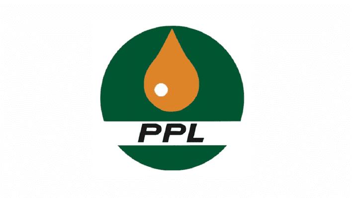 Pakistan Petroleum Limited PPL Trainee Jobs 2021 – PPL Training Program