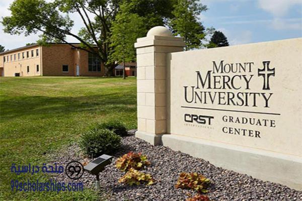 منحة دراسية : جامعة ماونت مرسي الامريكية | Mount Mercy University