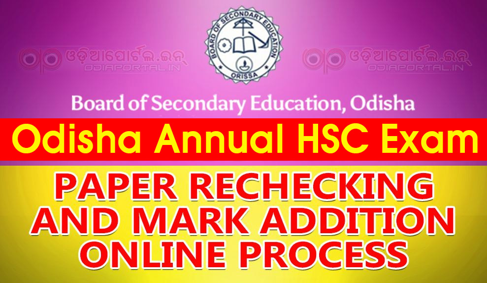 odisha matric result 2018 rechecking process, hsc rechecking result 2018, BSE Odisha HSC 10th (Matric) Result 2018 Rechecking Online Apply Process, Odisha Board Matric Result 2018 Rechecking & Addition Online Apply Process