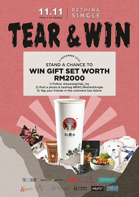 Tear Cup Surprise, Self-Love 101 Gifts, BaWangChaJi Single Day , 11 Lifestyle Brands Malaysia, BaWangChaJi 11.11, BaWangChaJi, Food