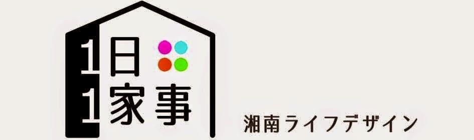 http://1kaji.blogspot.jp/
