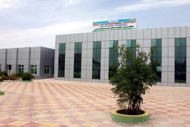 مطار هرجيسا عجال الدولي Hargeisa Airport