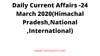Daily Current Affairs -24 March 2020(Himachal Pradesh,National ,International)