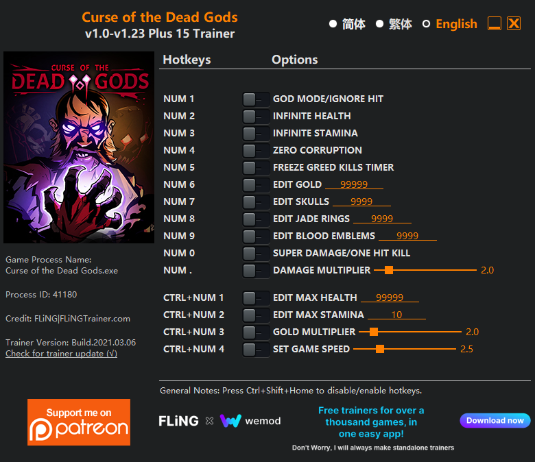 Curse of the Dead Gods: Trainer (+15) [v1.0 - v1.23]
