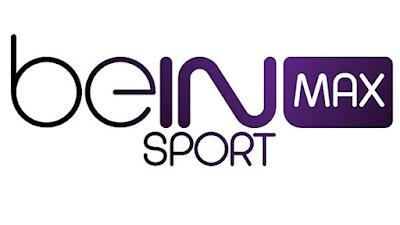 قناة bein sport max1 بث مباشر