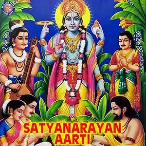Satyanarayan aarti