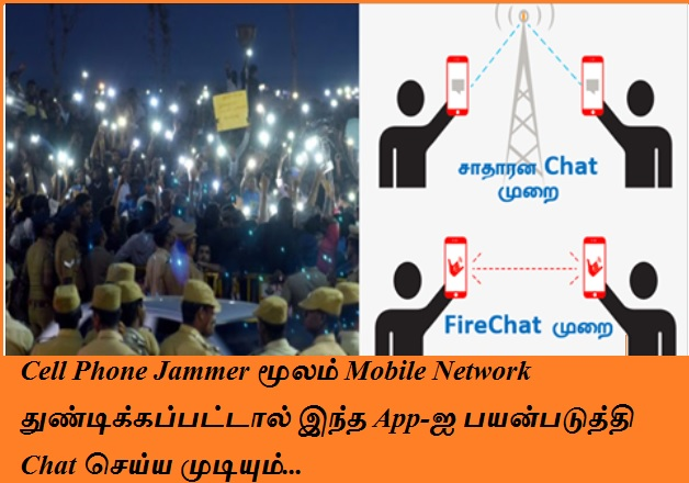 Hack Cell Phone Jammer tips, Firechat app for mobile chat communication, tech tips in tamil, FIre chat android iphone app download link