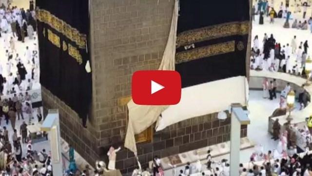 VIDEO: Ternyata Begini Proses Pergantian Kiswah Ka'bah Di Mekkah