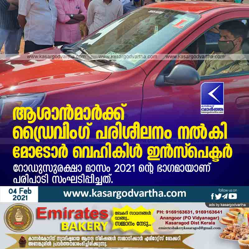 Motor Vehicle Inspector imparts driving training to Driving masters