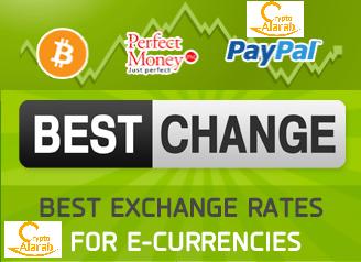 شرح موقع بيست تشانج BestChange لتبادل العملات الإلكترونية وطرق الربح منه