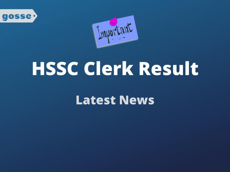 HSSC Clerk Result News