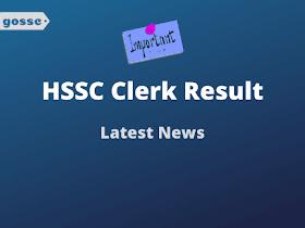 Latest News Regarding HSSC Clerk 05/2019