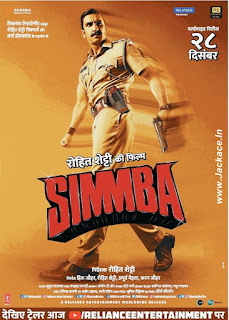 Simmba First Look Poster 7